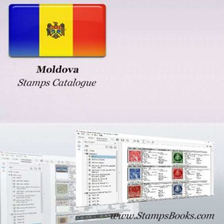 Moldova Stamps Catalogue