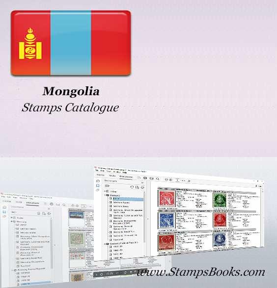 Mongolia Stamps Catalogue