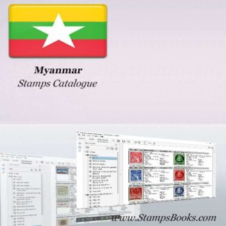 Myanmar Stamps Catalogue
