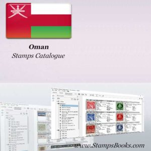Oman Stamps Catalogue