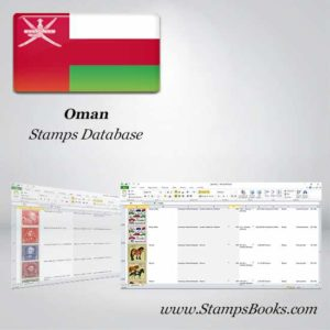 Oman Stamps dataBase