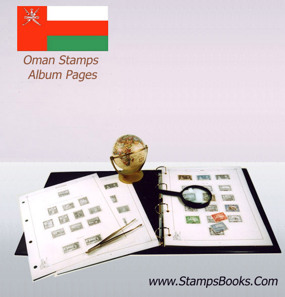 Oman stamps