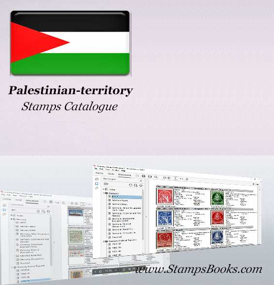Palestinian territory Stamps Catalogue