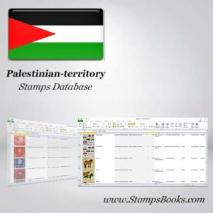 Palestinian territory Stamps dataBase
