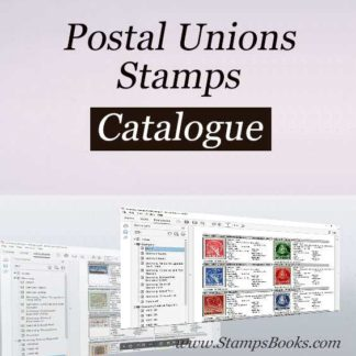 Postal Unions stamps