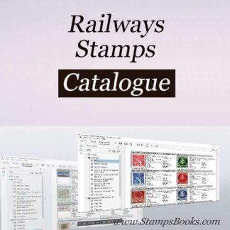 Железнодорожные почтовые марки