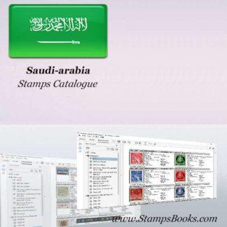 Saudi arabia Stamps Catalogue