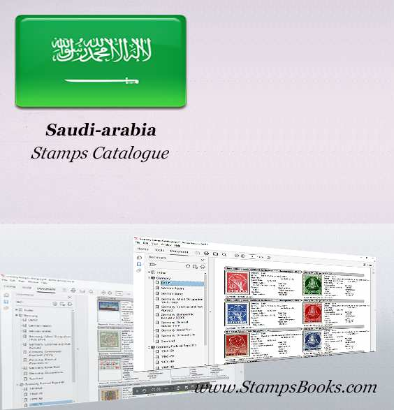 Saudi arabia Stamps Catalogue