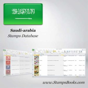 Saudi arabia Stamps dataBase