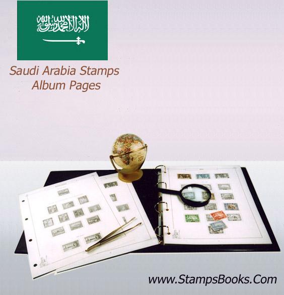 Saudi arabia stamps