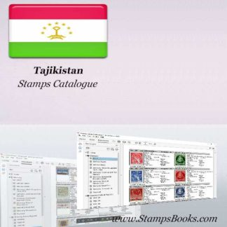 Tajikistan Stamps Catalogue