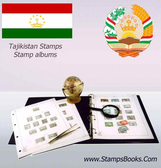 Tajikistan Stamps