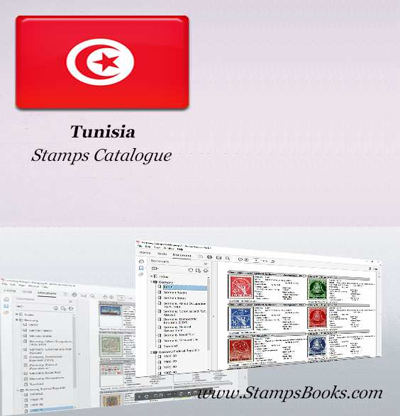 Tunisia Stamps Catalogue