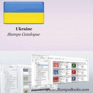 Ukraine Stamps Catalogue