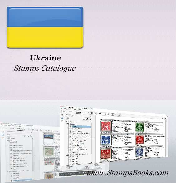 Ukraine Stamps Catalogue