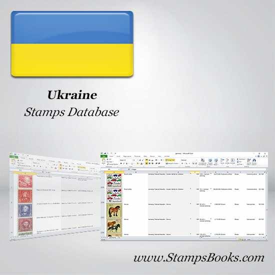 Ukraine Stamps dataBase