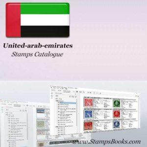 United arab emirates Stamps Catalogue