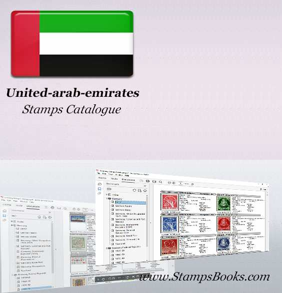 United arab emirates Stamps Catalogue