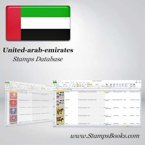 United arab emirates Stamps dataBase