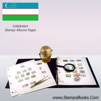 Uzbekistan stamps