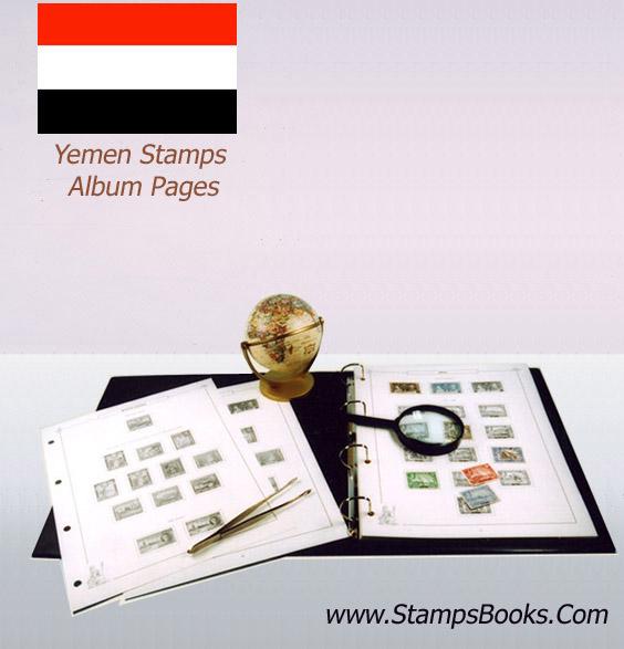 Yemen stamps