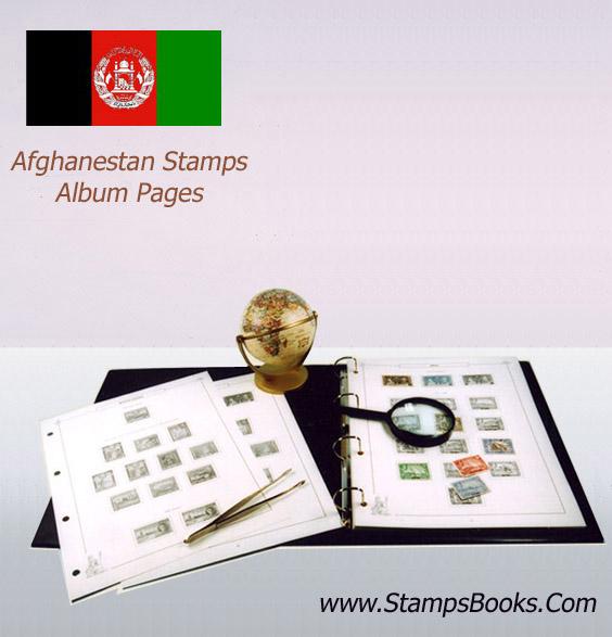 afghanestan stamps