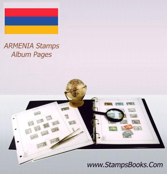 armenia stamps