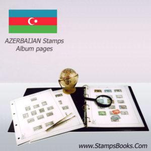 azerbaijan Stamps