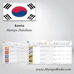 korea Stamps dataBase
