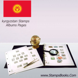 kyrgyzstan Stamps