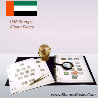 uae stamps