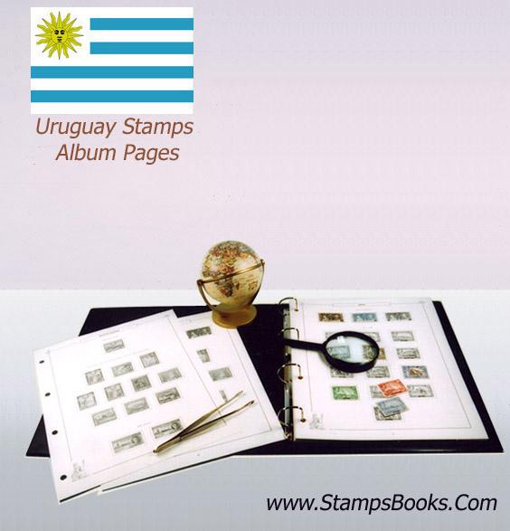 uruguay stamps